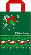 Пакет новогодний с петлевой ручкой 22 х 30 см / Колокольчик