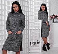 Вязаное меланжевое платье с высоким воротником и карманами, женские вязаные платья оптом от производителя