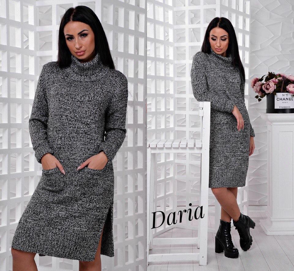 104b7779ea3 Вязаное меланжевое платье с высоким воротником и карманами