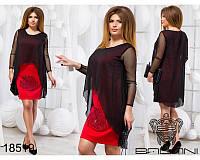 Платье №153263