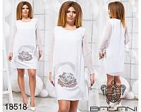 Платье №153262