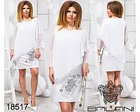 Платье №153261