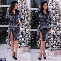 Прекрасное нарядное женское платье! Отлично подойдет для празднования Нового Года!