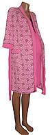Комплект в роддом с халатом для беременных и кормящих 02104 Amour розовый, р.р. 42-56