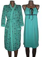 Комплект пеньюар Amour бирюза, ночная рубашка и халат из хлопка, р.р. 42-56