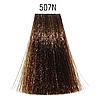 507N (блондин) Стойкая крем-краска для седых волос Matrix Socolor beauty Extra Coverage,90ml
