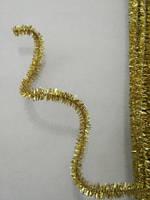 Проволока синельная (пушистая), длина 30 см, диаметр 7 мм. Золотисто-солнечная (светлая) (блёстки), фото 1