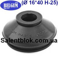 Пыльник шаровой опоры, рулевого наконечника 16*40* h-25 универсальный (МАСЛОСТОЙКИЙ)