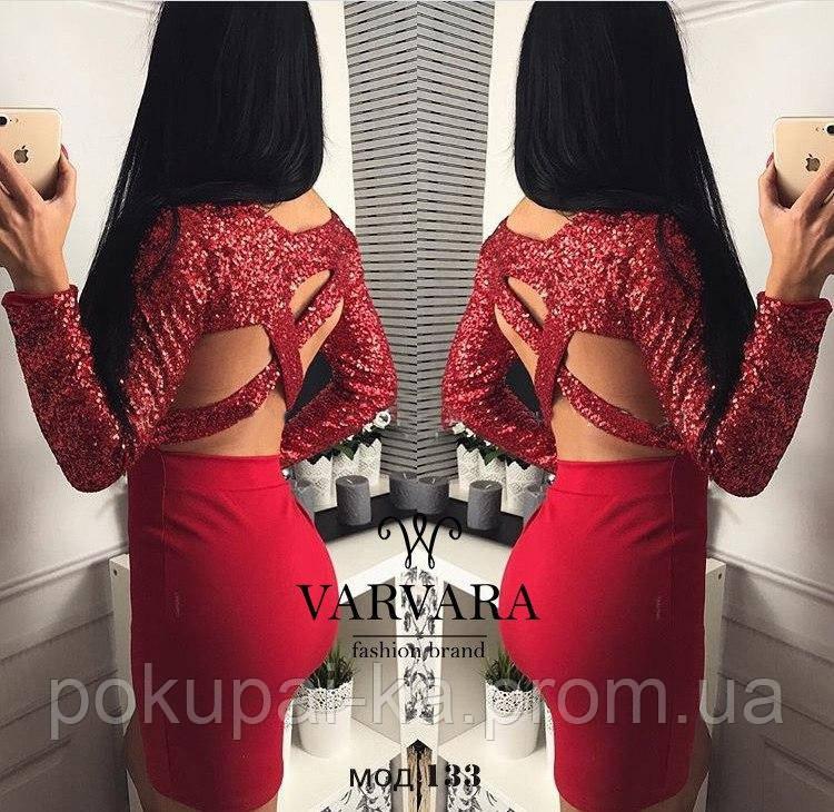 7934870d376 Эффектное платье- в паетках! Хит праздника! - Покупай-ка! в Одессе