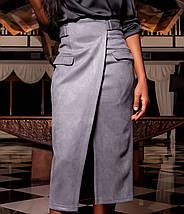 Женская замшевая юбка миди (Дарси jd), фото 2