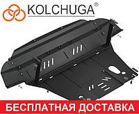 Защита двигателя ВАЗ 2110 \ 2111 \ 2112 (с 1995--)