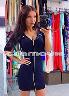 Платье кэт 402, фото 1