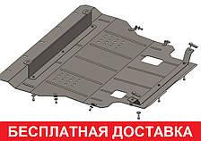 Защита двигателя Богдан 2110 (c 2012--)