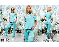 Женский спортивный  костюм  -  15110 р-р S   M   L женская одежда в интернет магазине Украина
