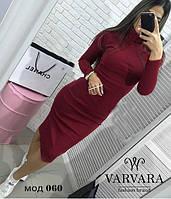 Платье -ангора Турция!
