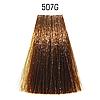 507G (блондин золотистый) Стойкая крем-краска для седых волос Matrix Socolor beauty Extra Coverage,90ml