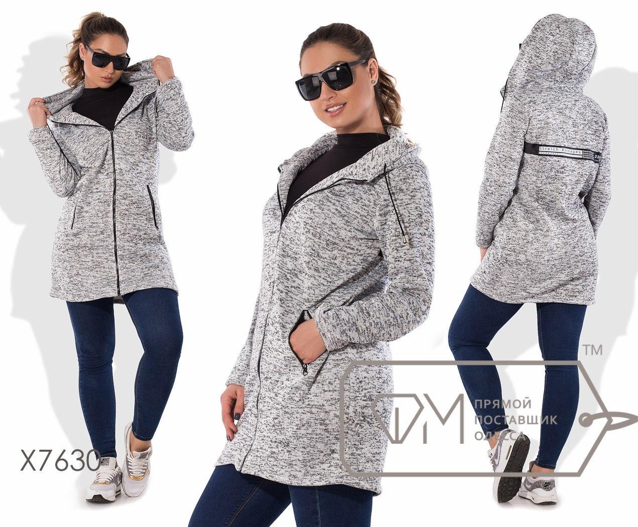Куртка женская,батал р.48,50,52,54 Фабрика Моды