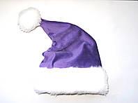 Новогодняя шапка Деда Мороза Сиреневая Колпак Санта Клауса Santa Claus для Взрослых, фото 1