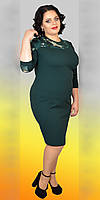 Нарядное  женское платье из дайвинга с рукавом из гипюра-пайетка  батал 48-58