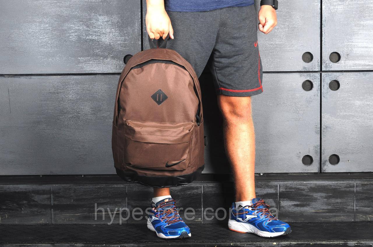 Спортивный городской рюкзак Nike, найк (коричневый), Реплика
