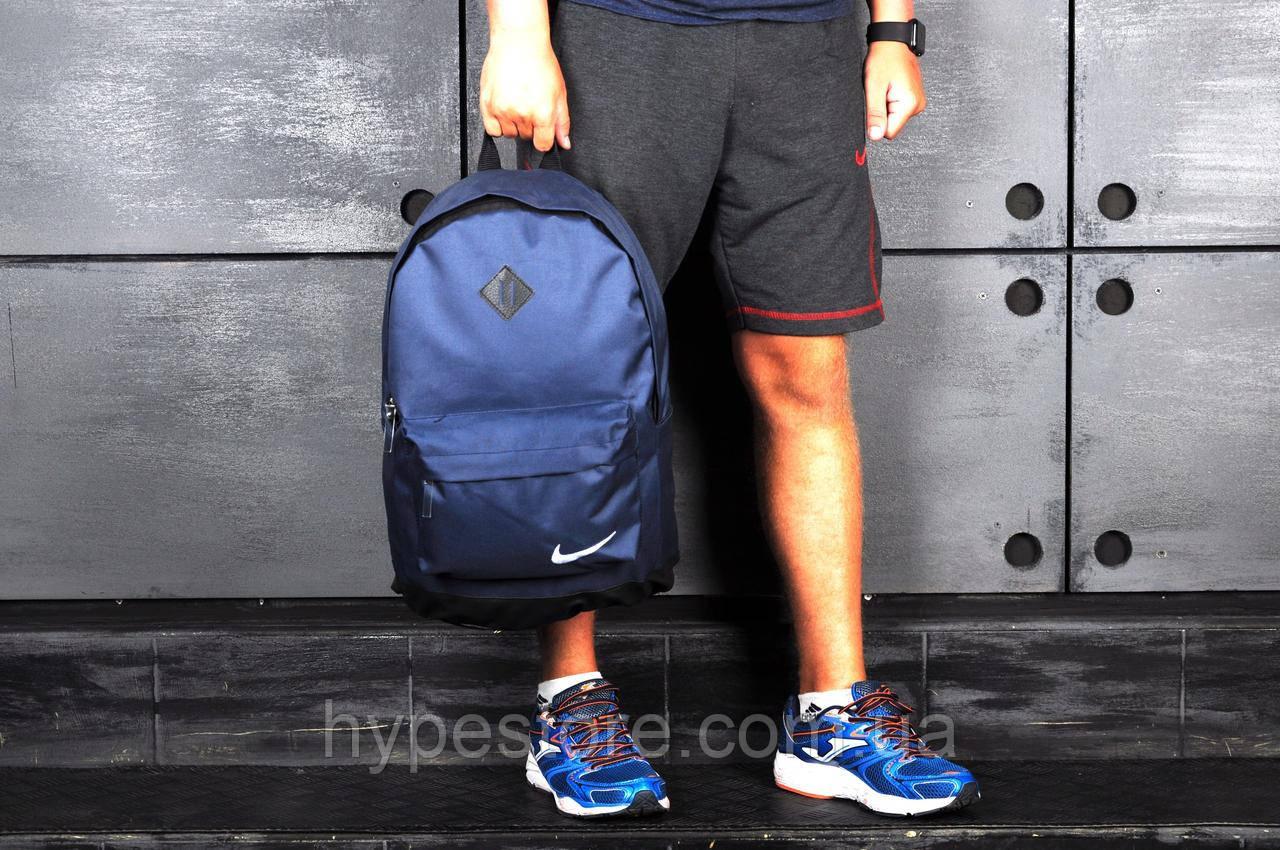 Спортивный городской рюкзак Nike, найк (синий), Реплика