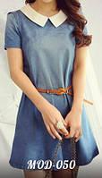 Платье джинс (МАЛ) 050