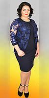 Красивое женское платье  имитация двойки с гипюровой накидкой больших размеров 52-62