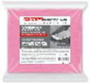 Pro серветки віскозні 32х38 5 шт., колір рожевий (34 шт/ящ)