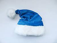 Новогодняя шапка Деда Мороза Тёмно-Голубая Колпак Санта Клауса Santa Claus для Взрослых, фото 1