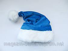 Новорічна шапка Діда Мороза Темно-Блакитна Ковпак Санта Клауса Santa Claus для Дорослих