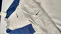 Костюм спортивный реплика Nike (98-116) 2-6 лет