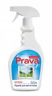 Жидкость для мытья стекол Prava Антипар, распылитель, 500 мл (96-255)