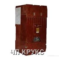 Автоматический выключатель А 3782 БР 250А
