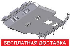 Защита двигателя Chana Benni (c 2008--) 1.3
