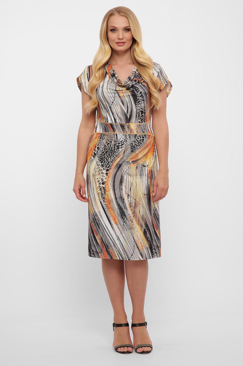 Платье женское летнее Дания рептилия Vlavi