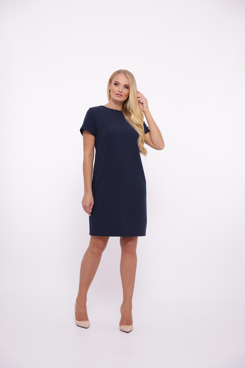 Платье Идэн синее Vlavi