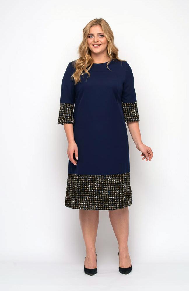 Женское платье Тереза  синее 'букле' Vlavi