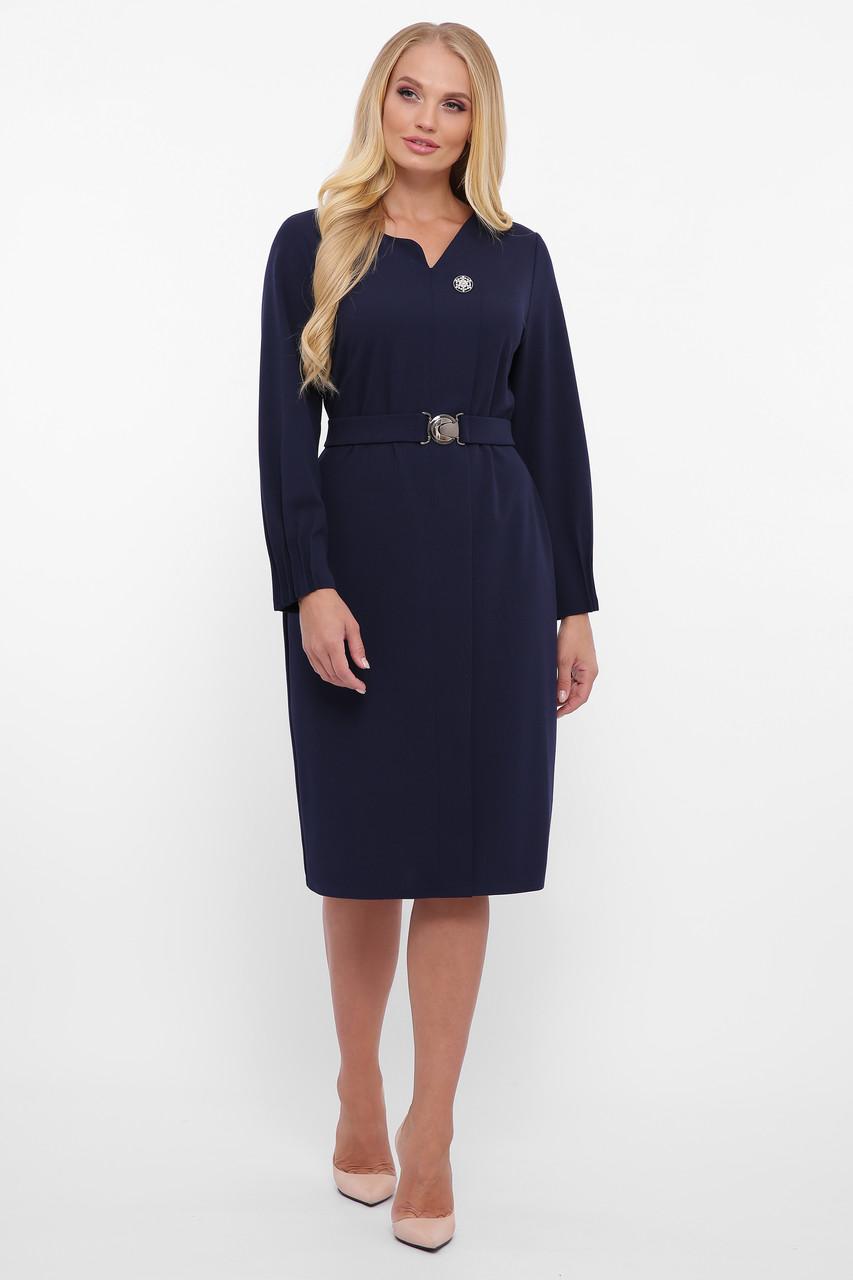Платье с длинным рукавом Мадина синее Vlavi
